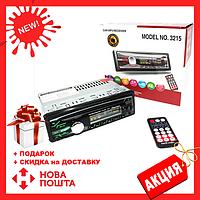 Автомагнитола 1DIN MP3-3215 RGB | Автомобильная магнитола | RGB панель + пульт управления! Топ Продаж