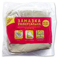 Замазка универсальная Харьков 0,4 кг