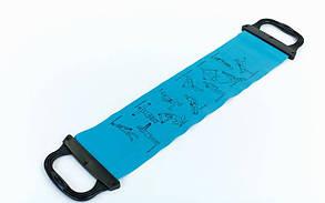 Лента-эспандер для пилатеса с ручками Pro Supra (р-р 0,75мx15смx0,65мм) FI-2065B (латекс, пластик)