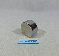 Постоянный магнит, диск 30х15 мм  (25кг), фото 1