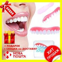 Съемные виниры Perfect Smile Veneers | виниры для зубов | накладные зубы | накладки для зубов.! Топ Продаж