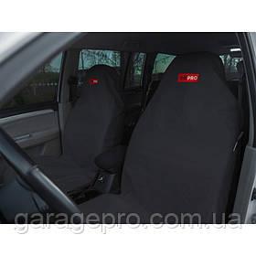 Комплект брудозахисних чохлів ORPRO на переднє і заднє сидіння (Чорний)
