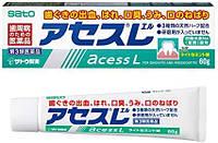 Sato AcessL лекарственная зубная паста Гингивит Альвеолярная пиорея 60 г