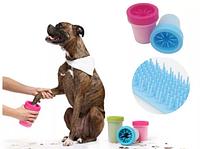 Емкость для мытья лап Soft pet foot cleaner Маленькая! Топ Продаж