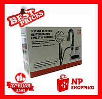 Проточный кран-водонагреватель с электро-датчиком с душем Instant electric heating water Faucet & Shower! Топ продаж