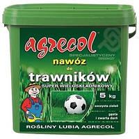 Удобрение Агрекол/ Agrecol для газонов SUPER многокомпонентное, 5 кг