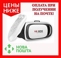 Очки виртуальной реальности VR BOX 2.0 + пульт (Джойстик)! Топ продаж