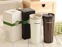 Термокружка Starbucks-3 (6 цветов) Золотая! Топ продаж