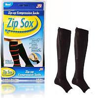 Компрессионные гольфы Zip Sox на молнии ЧЕРНЫЕ L/XL! Топ Продаж