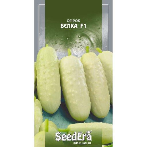 Семена огурец Белка F1 10 шт. SeedEra