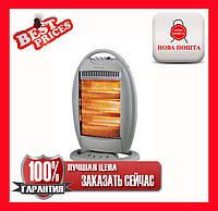 Электрообогреватель Domotec 1200W DT-1606! Топ продаж