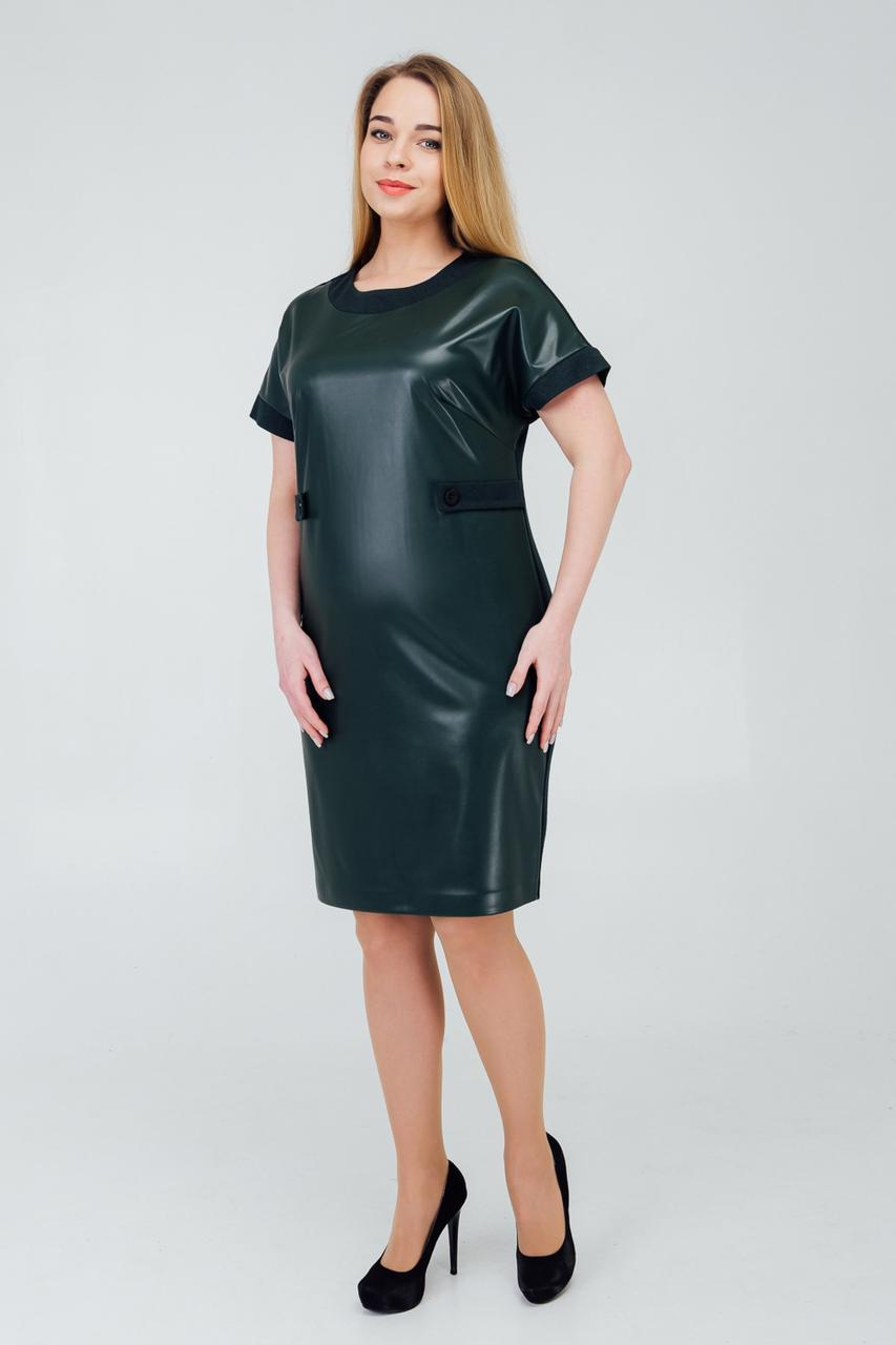 Платье с экокожи с 48 по 54 размер 2020