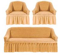 Накидка на диван №17 Ярко-бежевая! Топ Продаж
