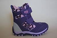 Детские зимние термо ботинки для девочки ( фиолетовый и розовый ) ХТВ размеры 27-32