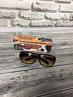 Солнцезащитные очки для вождения HD Vision Wrap Around! Топ продаж