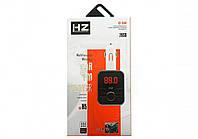 Трансмитер FM MOD. H5 , Автомобильный MP3 FM–модулятор, Модулятор в машину с пультом! Топ Продаж