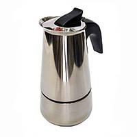 Гейзерная Кофеварка Domotec DT-2809 (на 9 чашек)! Топ продаж