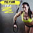 Ленты для разминки /Тренировочные петли XTR Аэробика и фитнес/ Для спортивного зала🔝, фото 2