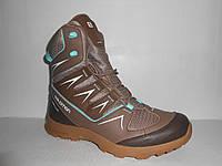 Ботинки  фирменные Salomon Tikal II CSWP W 394047  (36/37/38/39/40/41)