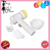 Универсальная электрическая щетка для уборки Magic Brush 5 In 1 с насадками! Топ продаж