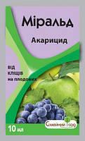 Инсектицид-акарицид Миральд 10 мл