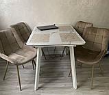Обеденный мягкий стул N-45 капучино велюр (бесплатная доставка), фото 8