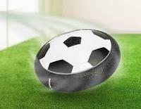 Летающий футбольный мяч Hover ball 86008!Топ Продаж