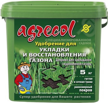 Удобрение Агрекол/ Agrecol для укладки и восстановления газонов, 5 кг