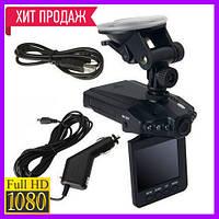 Автомобильный видеорегистратор HD DVR H198, регистратор в авто/ ТОП Продаж! Топ Продаж
