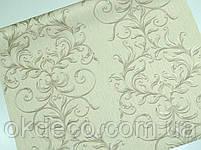Обои виниловые на флизелиновой основе ArtGrand Assorti 944AS41, фото 3