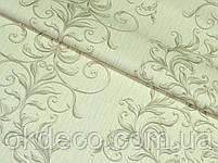 Обои виниловые на флизелиновой основе ArtGrand Assorti 944AS41, фото 5