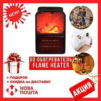 Электрообогреватель портативный с пультом Flame Heater 6730, с имитацией камина | мини обогреватель в розетку! Топ продаж