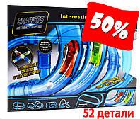Большие трубопроводные гонки CHARIOTS SPEED PIPES / трубопроводный автотрек / трек 52 детали! Топ Продаж