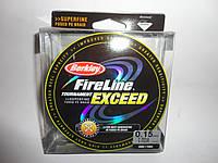 Леска плетеная Berkley FireLine 110м оригинал 0.15 черная