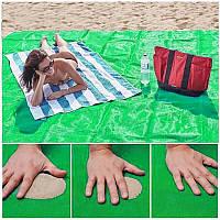 Пляжная подстилка анти-песок Sand Free Mat (200x200) Зеленый   пляжный коврик   коврик для моря! Топ Продаж