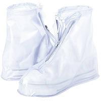 Бахилы от дождя ZUO YOU Белые (7001) КОД: 7001