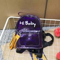 Прозрачный Рюкзак, модный, городской, Hi Baby ТОП КАЧЕСТВО фиолетовый