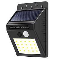 Настенный фонарик с датчиком движения на солнечной панели 30 диодов! Топ Продаж