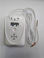 Беспроводной датчик температуры  ALARM KR-01 GSM New Белый (GFTYDJHV4578YGHU) КОД: GFTYDJHV4578YGHU