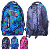 "Рюкзак детский ""BaoGuanJia"" размер 45х29х13см, разные цвета, полиэстер, детский рюкзак, рюкзак, рюкзаки школьные, детские рюкзаки и сумки"
