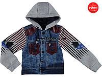 Демисезонная стильная джинсовая куртка  для мальчиков 8 лет. Турция!!!