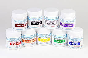 Пигментная паста для эпоксидной смолы Просто и Легко комплект из 9 цветов по 50 г КОД: epoxy_pigm_PL_9