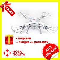 Квадрокоптер Drone 1 Million, летающий дрон! Акция