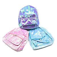 """Рюкзак детский """"Перла"""" 24х18х10см, разные цвета, полиэстер, детский рюкзак, рюкзак, рюкзаки школьные, детские рюкзаки и сумки"""