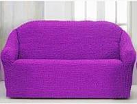 Накидка на диван №12/15 Фиолетовый! Акция