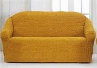 Накидка на диван №6 Желтая! Акция
