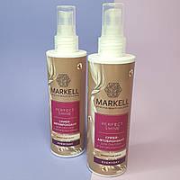 Спрей-автобронзант для смуглой и загорелой кожи Markell Perfect Shine (эффектный загар) 200 мл