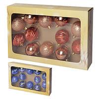Елочные шарики Магічна- Новорічна 8966 пластик, 6см, в коробке 12шт, новогодние украшения, новогодние игрушки, елочные игрушки, новый год