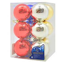 Елочные шарики Магічна- Новорічна GN033 пластик, 5см, в коробке 12шт, новогодние украшения, новогодние игрушки, елочные игрушки, новый год