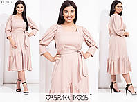 Сукня жіноча міді приталеного крою об'ємними рукавами на манжетах (3 кольори) SD-730 - Бежевий, фото 1